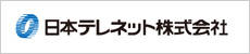 日本テレネット株式会社